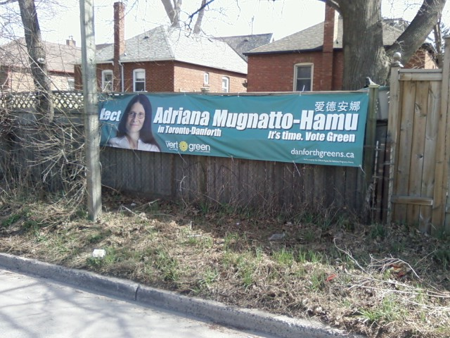 Campaign banner on Don Mills Road